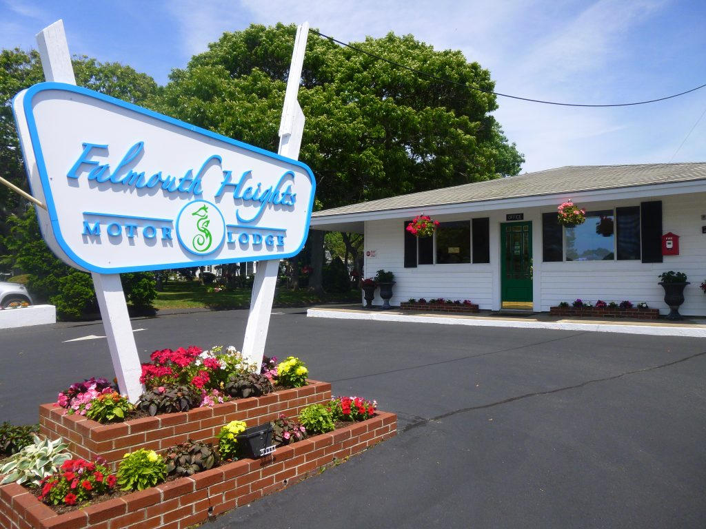 The entrance to Falmouth Heights Motor Lodge